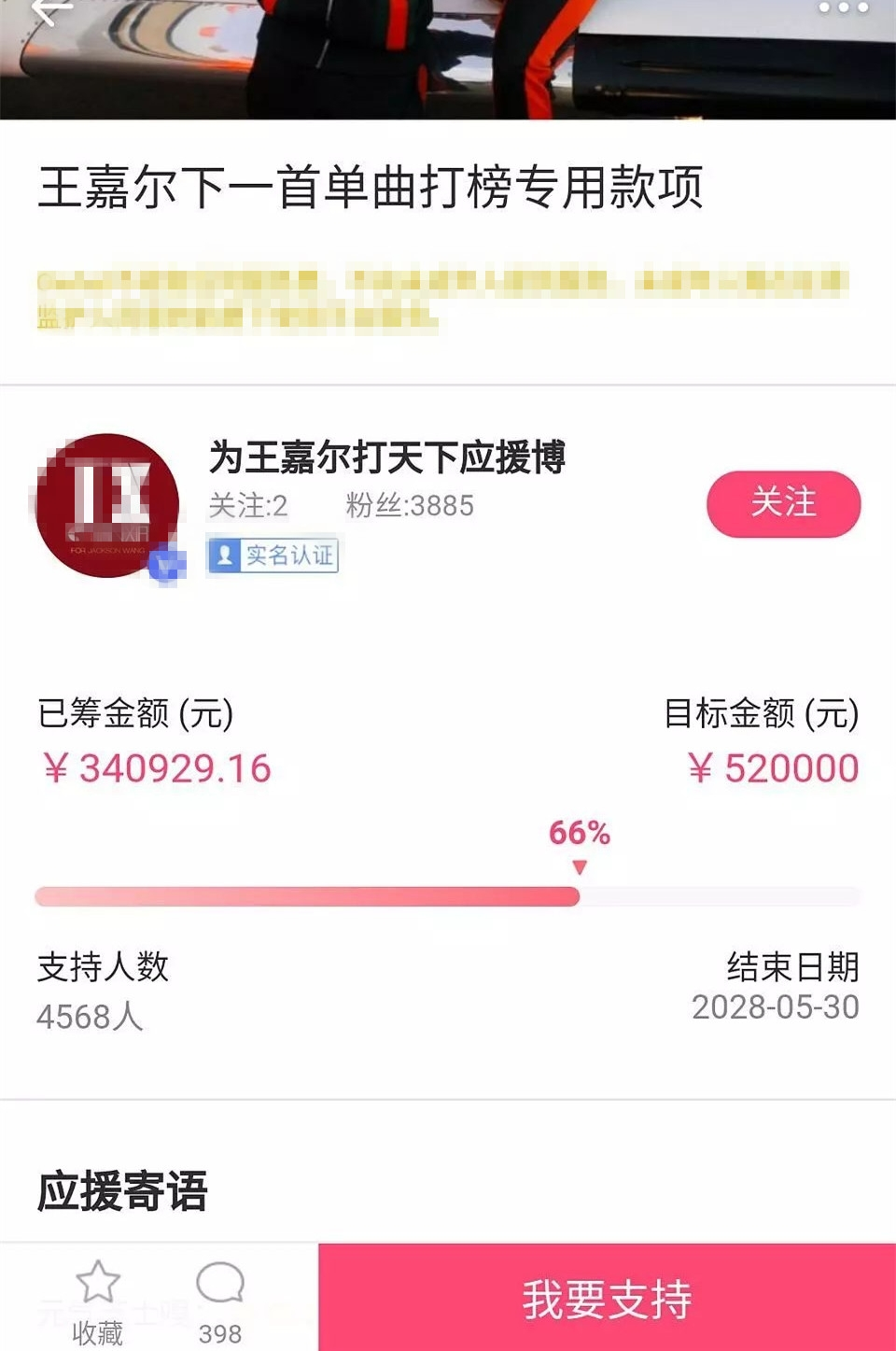 粉丝刷榜让吴亦凡全网被嘲,王嘉尔新歌却默默登上了美榜第二!