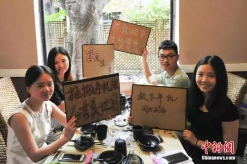 """资料图:中山大学岭南学院MBA学子呼吁""""放下手机,回归生活""""。陈骥?F 摄"""