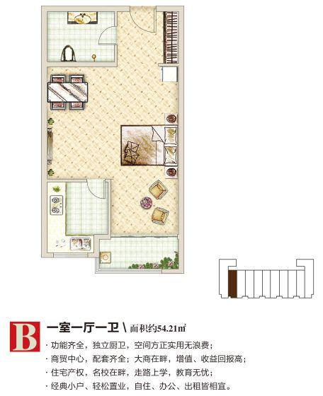 区别于普通公寓南北双向多户设计,名门世都小户型住宅采取单边核心筒