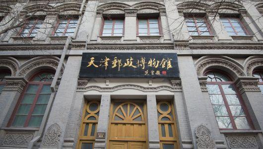该建筑为二层带半地下的砖木结构,建筑形式为罗马券柱式与中国传统图片