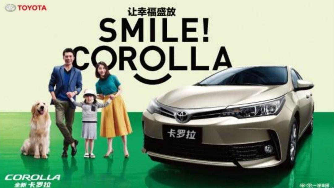 卡罗拉也出插电混动版了 你还会考虑选国产新能源车吗?_腾讯分分
