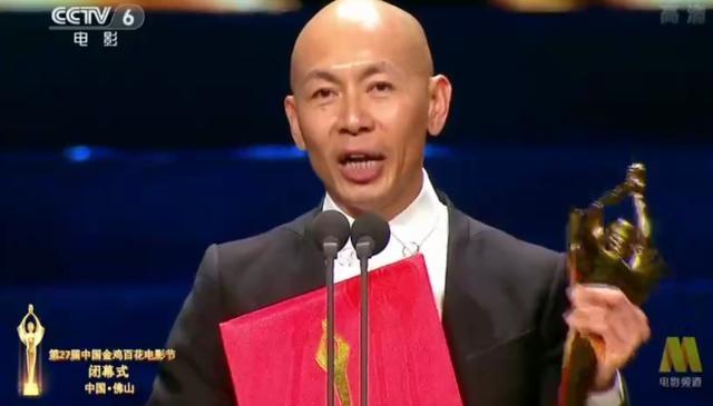 吴京凭战狼2获百花奖影帝 红海行动摘五奖成最大赢家