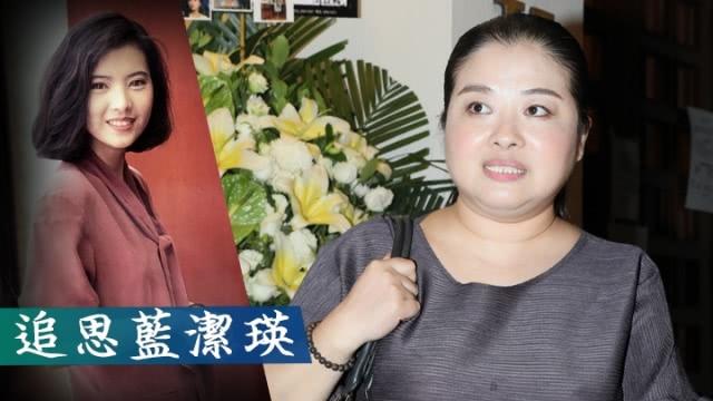 蓝洁瑛追思会遗照曝光,好友杨曼莉透露其生前最后愿望
