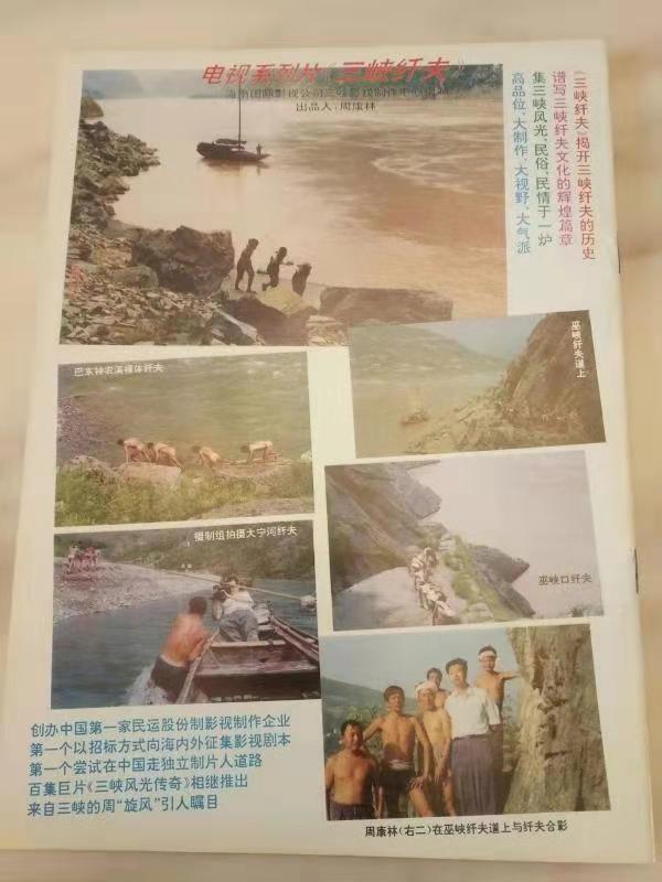 """中国第一独立制片人周康林""""消失""""20年,携大型心理剧强势回归"""