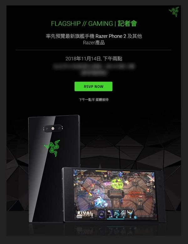 【在挫折中成长 作文】雷蛇宣布Razer Phone 2将在台湾发布:11月14日见