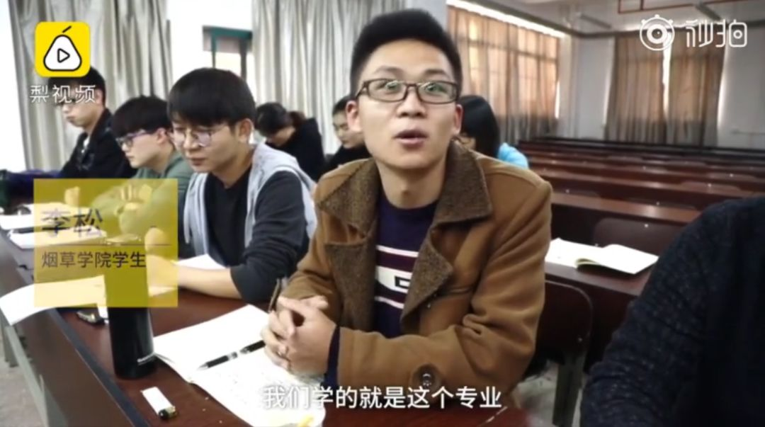 云南农大大学生课上集体抽烟 实为烟草学院专业课