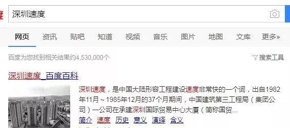 【文员的工作内容】深圳!为何能当第一