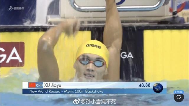"""打破世界纪录夺第3金!中国23岁游泳天才让日本观众""""倒戈""""为他欢呼"""