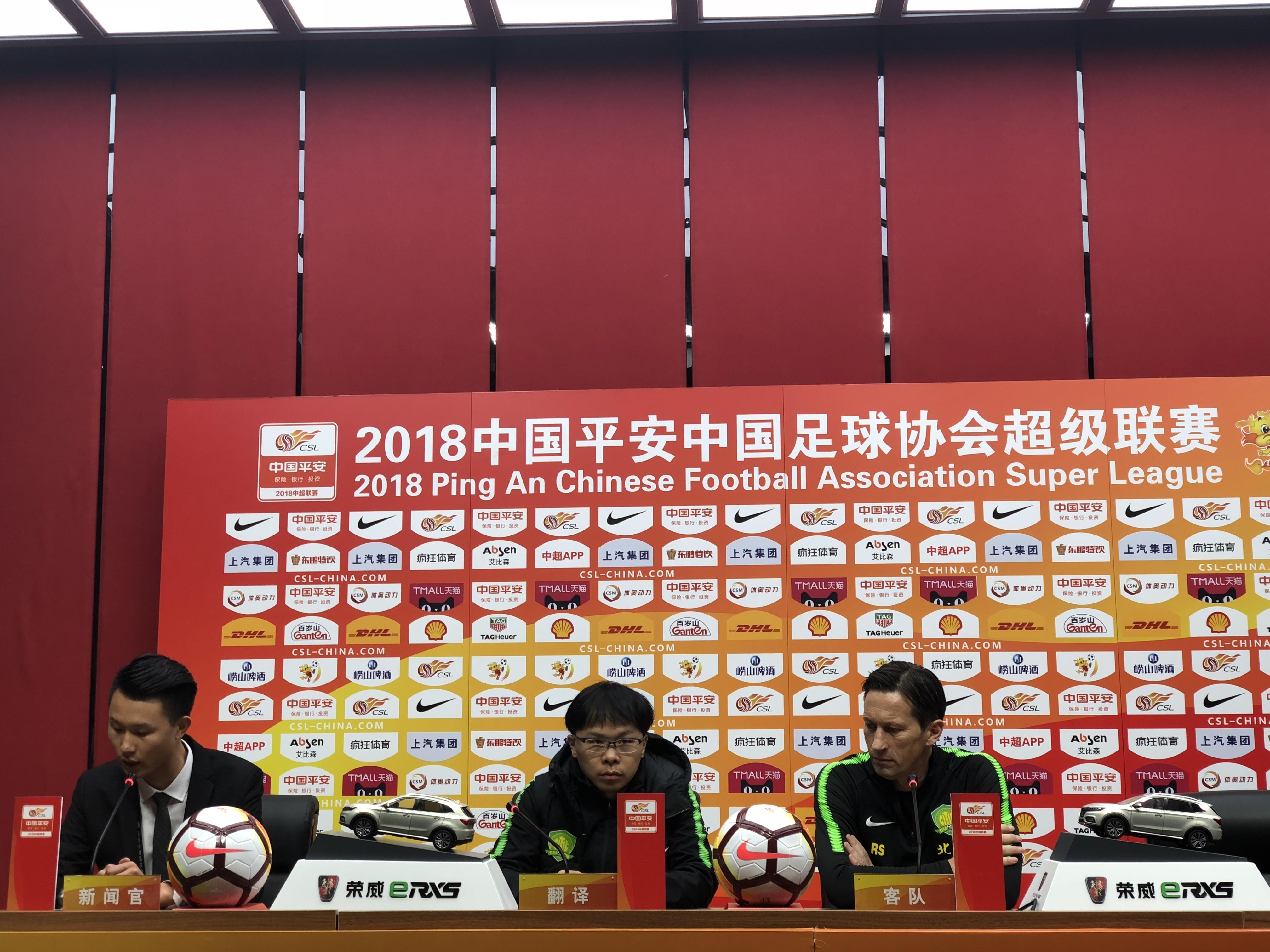 施密特:足协杯目标就是夺冠 本赛季联赛表现可圈可点