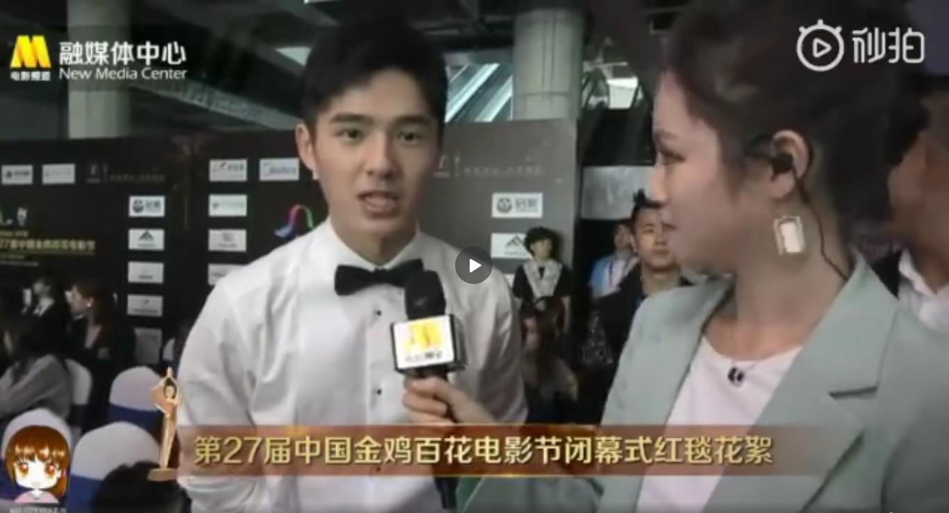 刘昊然在直播采访中请求去厕所,冯绍峰竟这样称呼赵丽颖,百花奖上亮点太多!