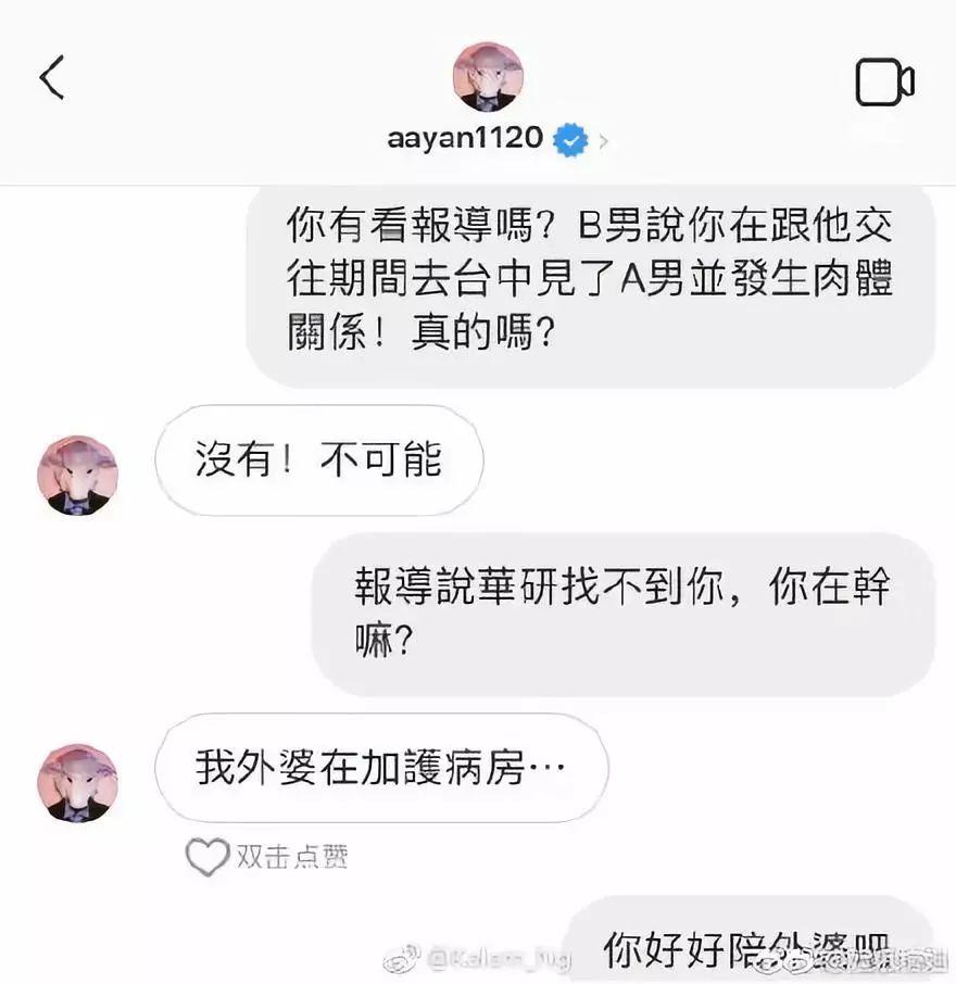炎亚纶公关大胜吴亦凡背后,挺性向与骂饭圈的政治正确