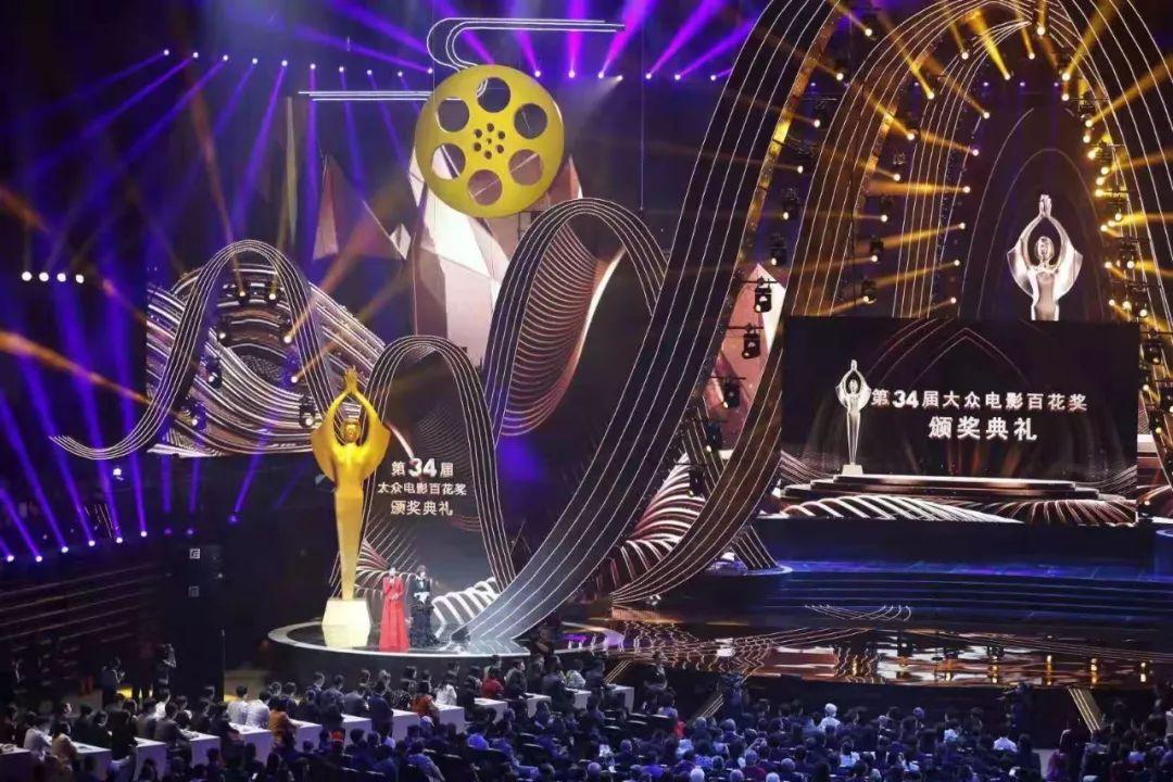 《紅海行動》成最大贏家!第27屆金雞百花電影節圓滿落幕