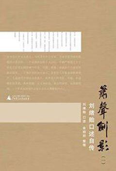 http://www.hljold.org.cn/shehuiwanxiang/50376.html