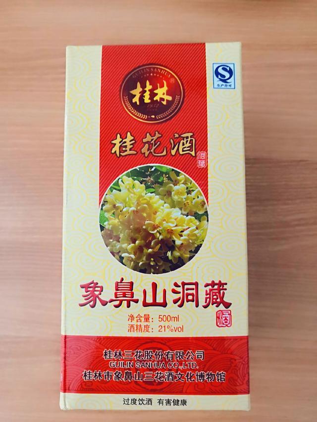 桂林至越南自駕路線 該吃什么已經全部幫你選好了