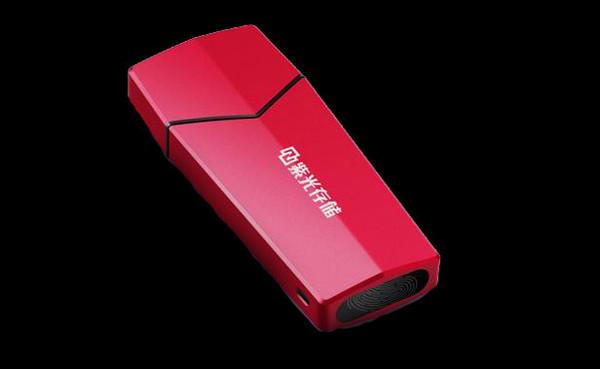 紫光新一代指纹安全U盘发布