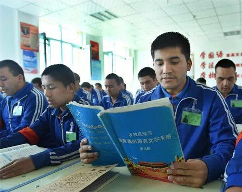 教育挽救 重新出发 --新疆职业技能教育培训工