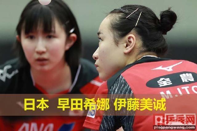 伊藤美诚公开赛再获冠军!携队友战胜国乒女双夺冠