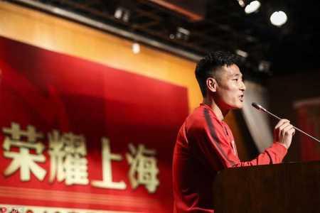 武磊:今年的冠军只是开始,未来会为上海赢得更多荣誉