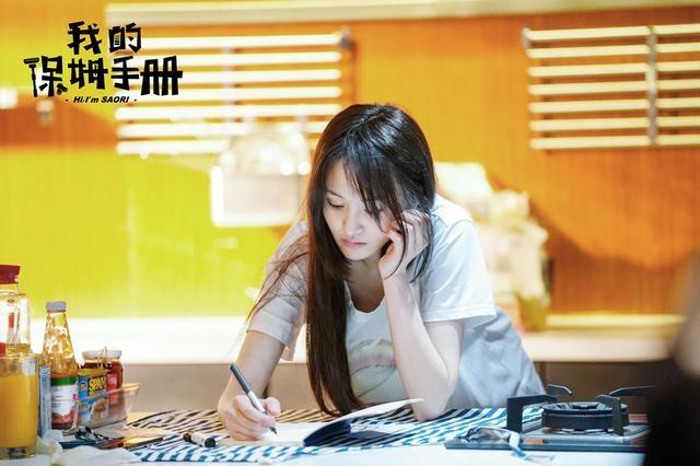 """《我的保姆手册》1小时破2亿 郑爽虞祎杰揭秘""""炒cp""""真相"""