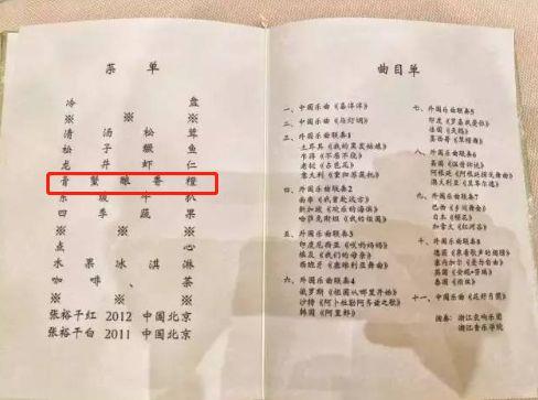竟把杭州宋代名菜搬了出来,知道菜名的人都很有学问图片