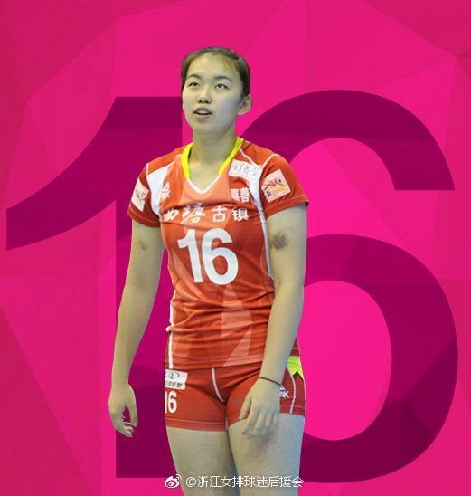 20歲女排超新星橫空出世!進攻能力不輸李盈瑩,堪稱聯賽最大驚喜