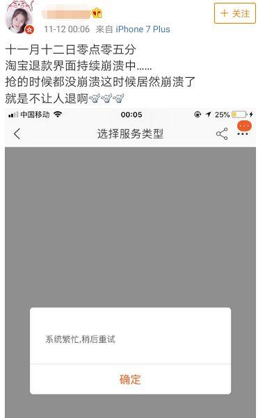 共剁佳节,有土豪剁手近6亿,全国人一天花掉一个深圳、两个杭州~