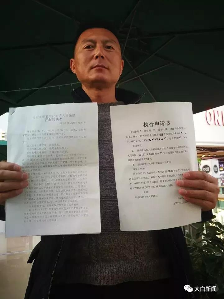 反腐英雄之女失蹤28年未立案,官方首次透露失蹤細節