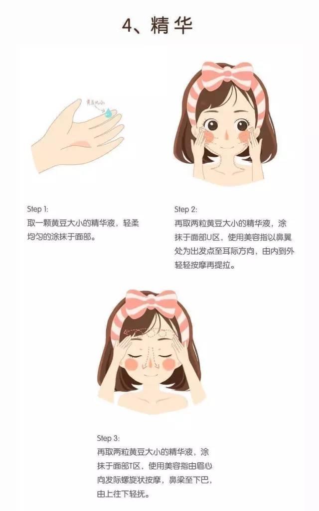 最正确的秋天护肤步骤,做好比刘亦菲还水嫩