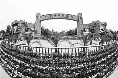"""主打景区 北京野生动物园 北京野生动物园以""""保护动物,保护森林""""为"""
