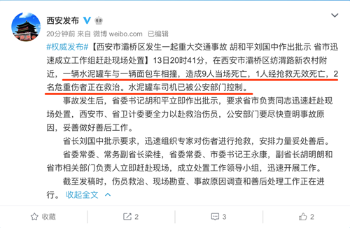 http://www-hljold-org-cn.alexisfordblog.net/shehuiwanxiang/50461.html