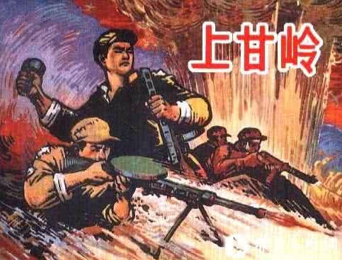 亚博首页【点击登陆】:上甘岭战役,中国人民志愿军一天就砸向敌人3万颗手榴弹