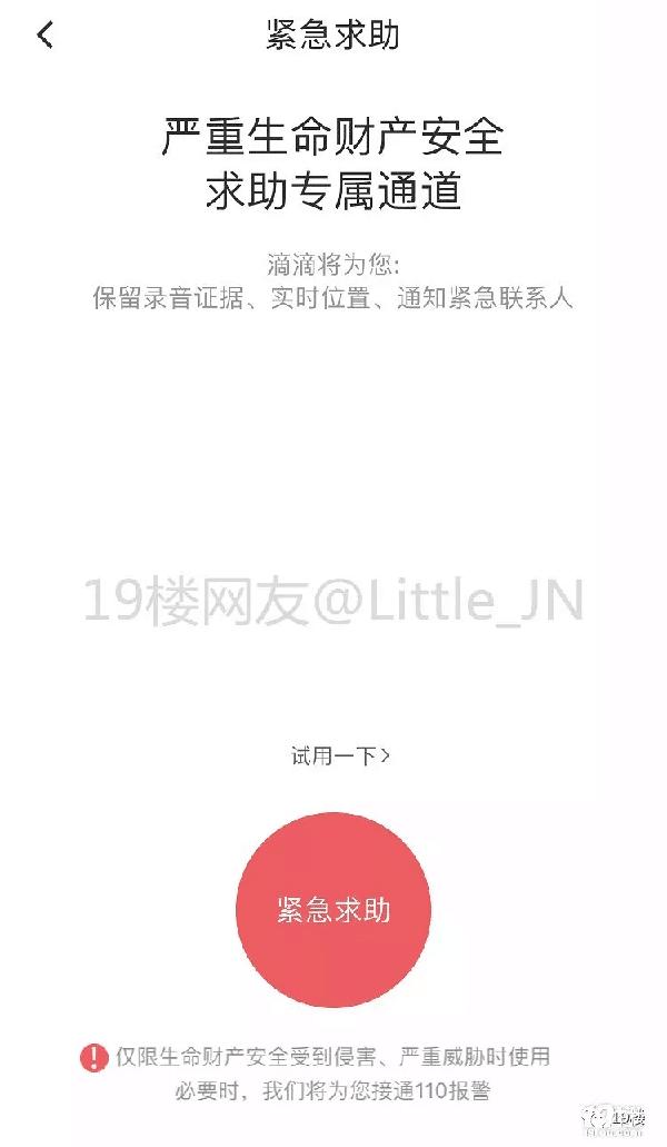 http://www.hljold.org.cn/shehuiwanxiang/50895.html
