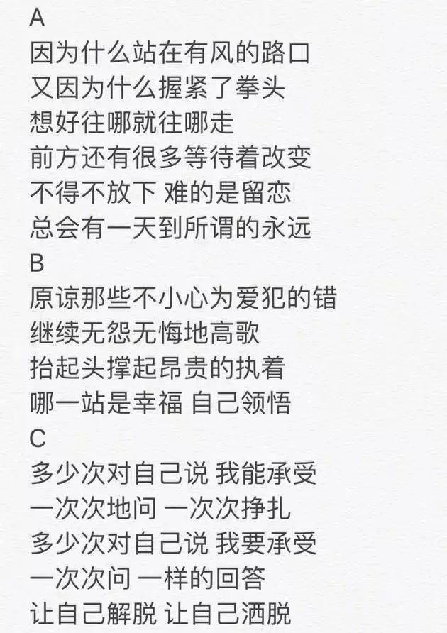 与白百何离婚风波一年后,陈羽凡再谈爱情:你来,我在甜蜜中等你
