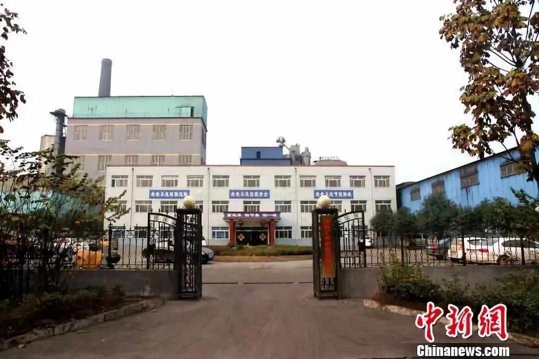 山东平阴:炭素企业发生燃爆事故原因何在?