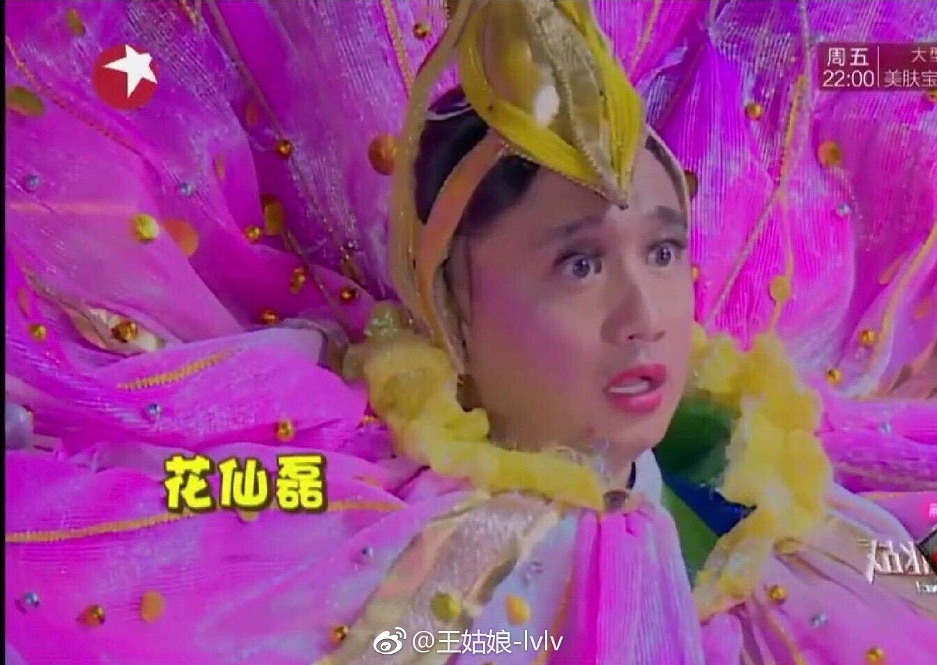 黄磊女儿多多化妆成名媛贵妇,所有人都没把这张脸认出来!