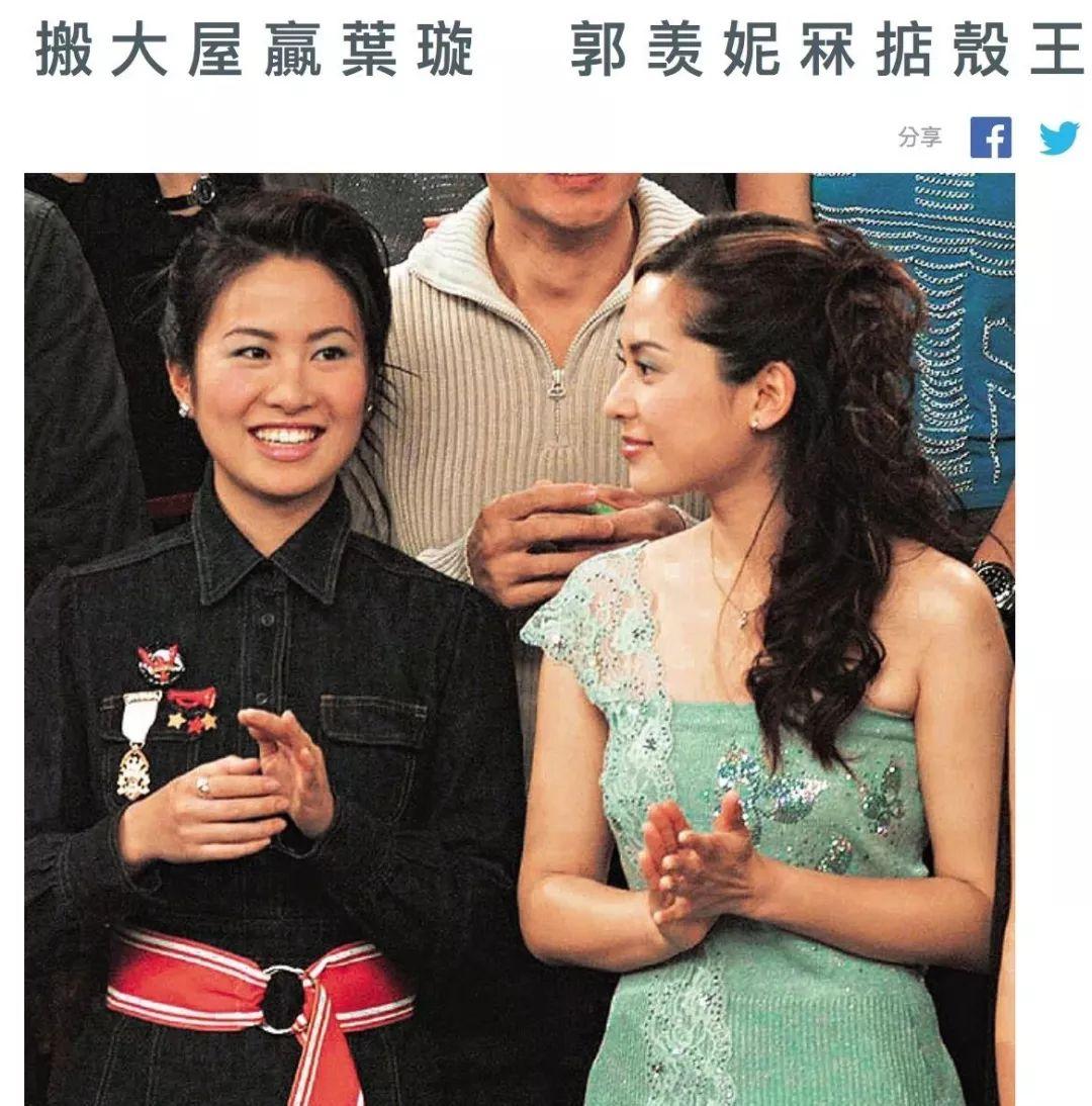 香江忆旧录||1999年两位港姐郭羡妮和胡杏儿的故事:两个女孩,一个靓,一个不靓