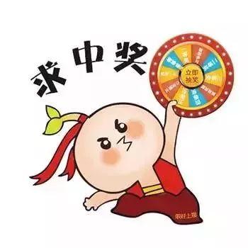 扰像周�_两周不到!江门彩民再中福彩双色球一等奖,奖金高达662