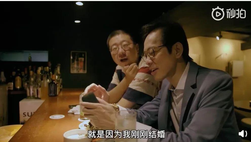 """李诞自曝结婚:""""人间不值得,但"""
