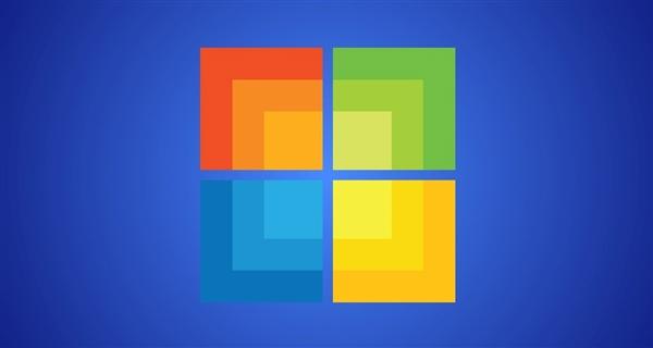 微软公布Windows核心数据:应用数量超夸张