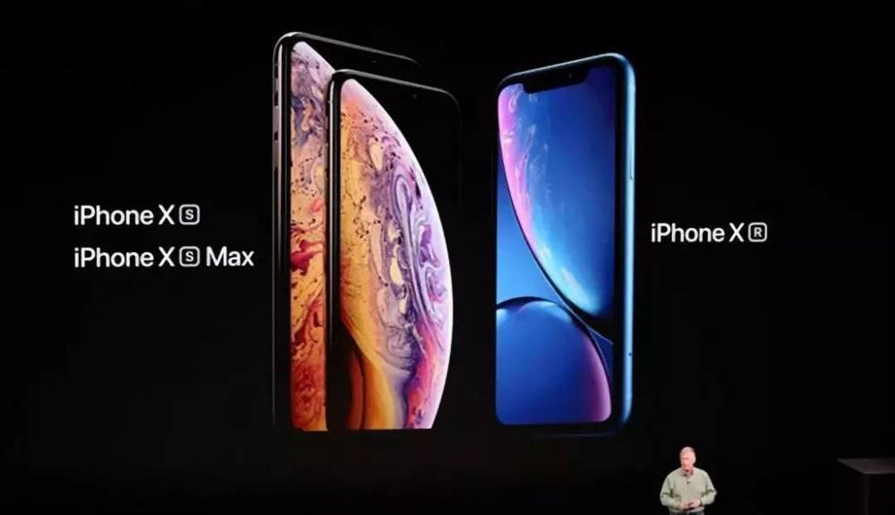 手机销售量明显放缓,苹果概念股要凉了吗?