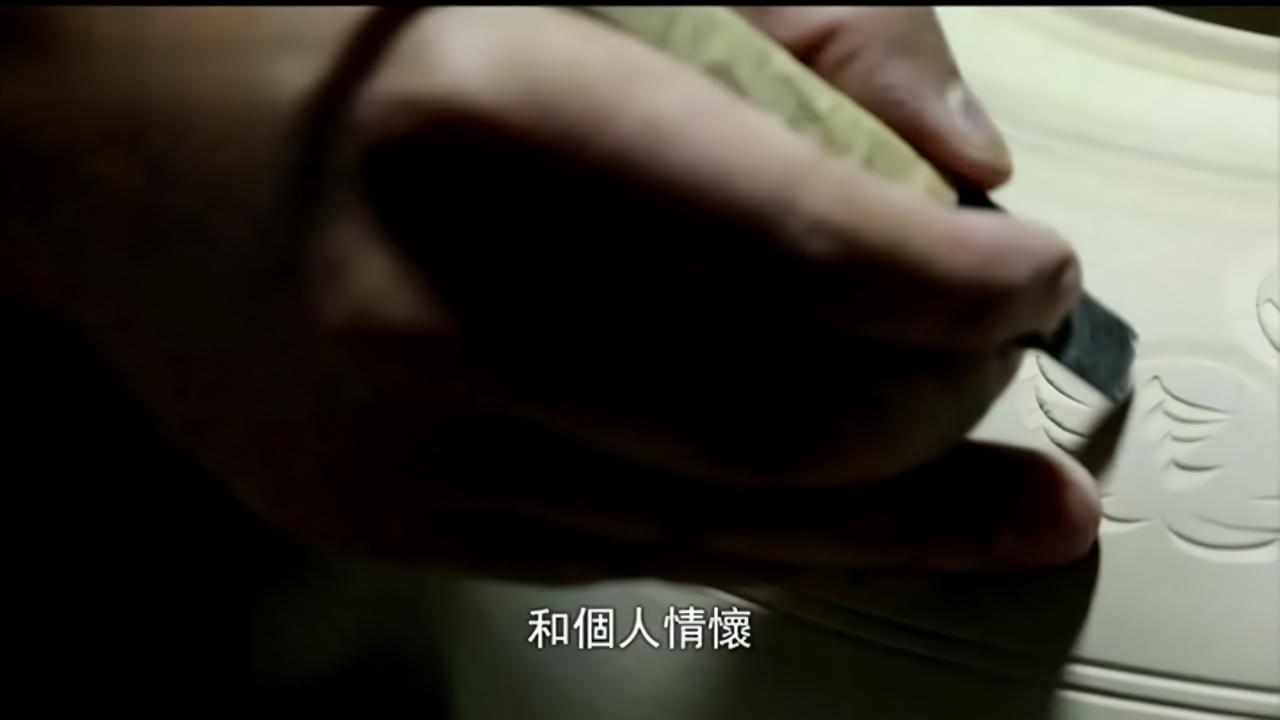2018-12-08文化大观园 大师如玉