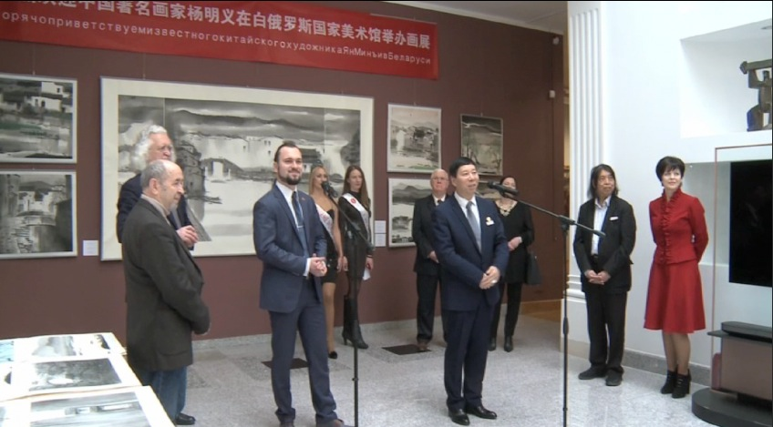 杨明义作品被白俄罗斯国家美术馆永久收藏并悬挂