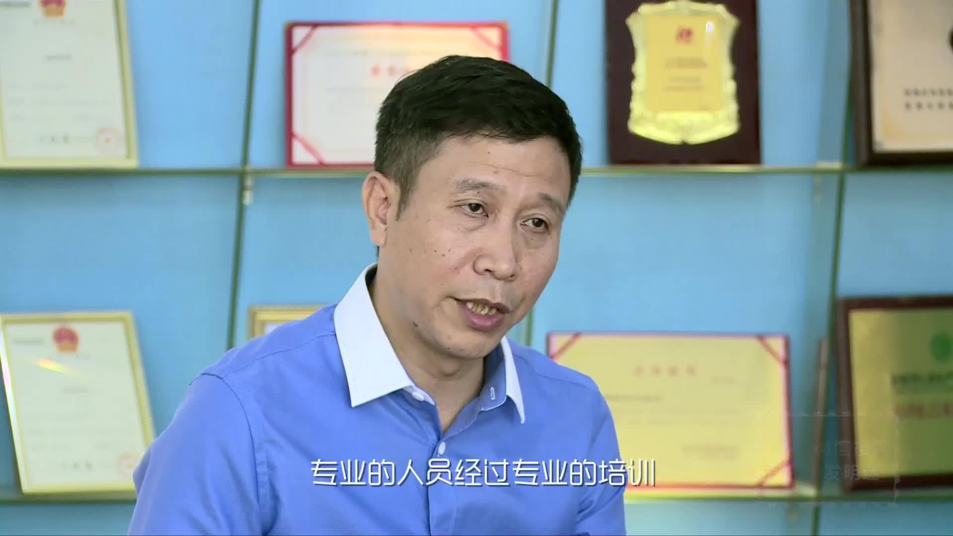 70后最强技术男让海水可以喝,世界第一位,专利估值8个亿                海水终于可以喝了,这个中国小伙要火了,又多了一家上市公司