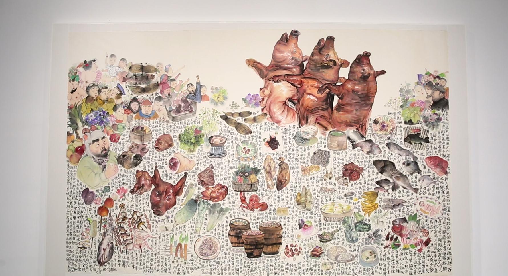被遮蔽的桃花源丨中国传统文化与当代艺术的碰撞
