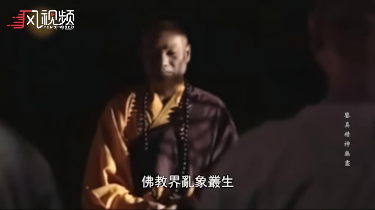 慧灯长明——鉴真东渡日本1265年纪念