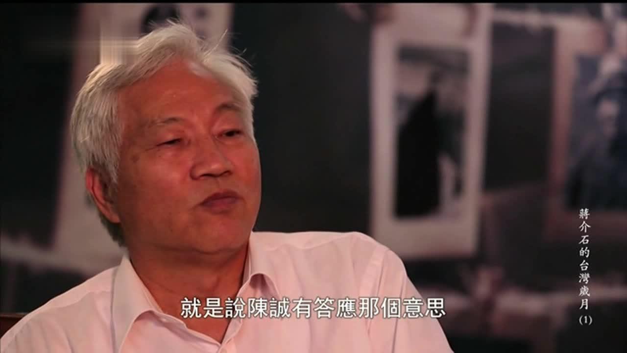 2019-01-28纪录大时代 大江东去 蒋介石的台湾岁月第一集 独角戏