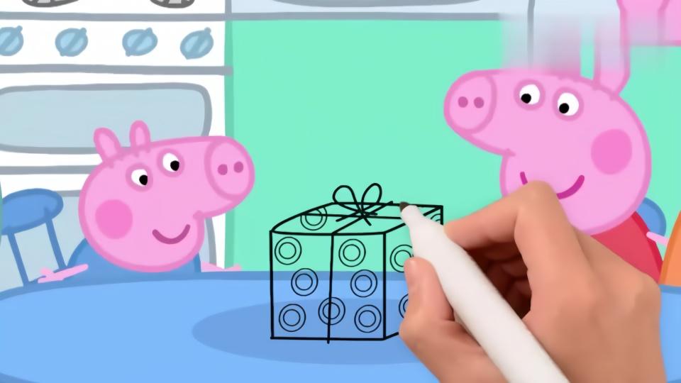 手绘简笔画:小猪佩奇和乔治打算拆开礼物盒子