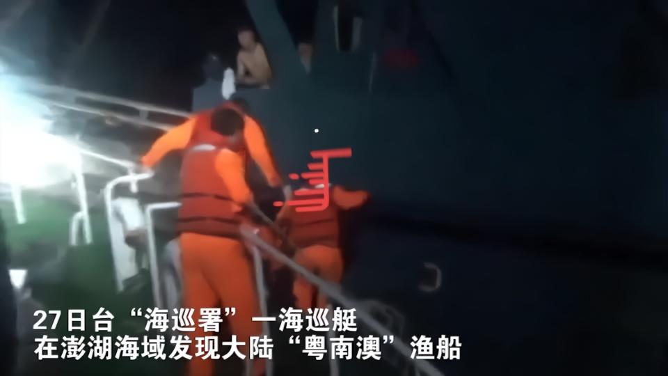 台当局扣押大陆渔船被拒 疯狂叫嚣:要我们开枪是不是