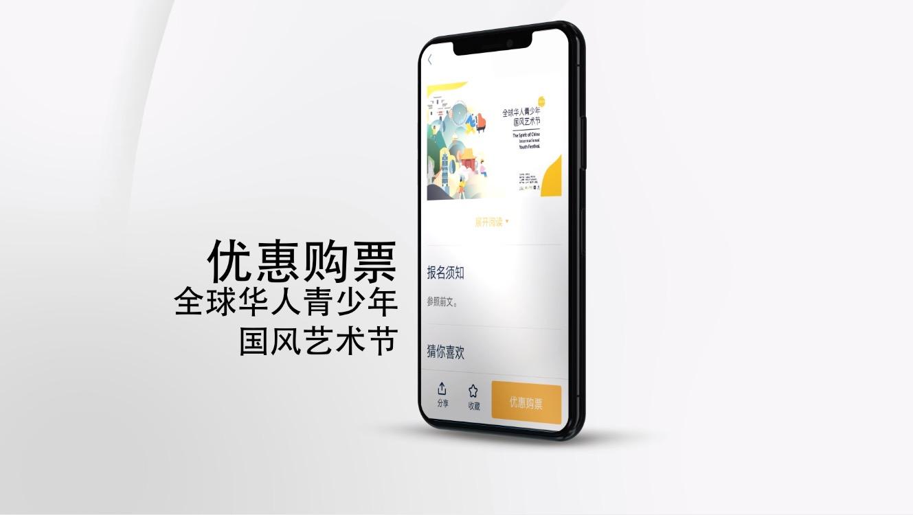 烂漫四月 火热报名丨全球华人青少年国风艺术节启幕