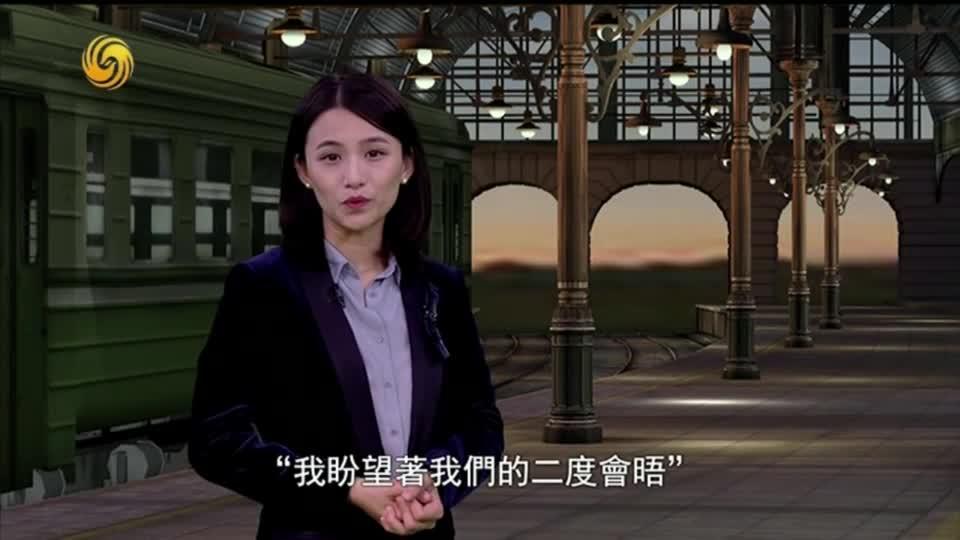 """不可告人的秘密——特朗普""""通俄门""""事件调查(三)"""